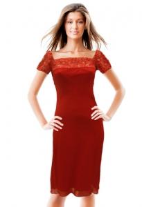 f49cf14e591 красные длинные платья вечерние 1513