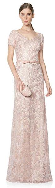 Бежевое длинное платье с поясом Tadashi