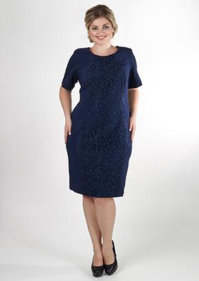 Синее коктейльное платье для женщин старше 40. Салон GraceEvening