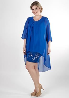 Короткое синее вечернее платья для женщин. Салон GraceEvening