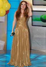 певица Анастасия Гришина