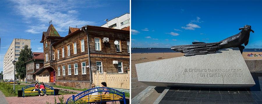 Культурные места Архангельска. Вечерние платья в Архангельске