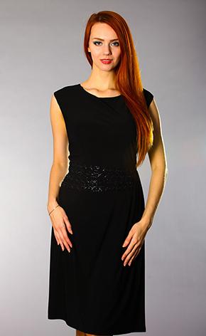 Платье вечерний и офисный стиль GraceEvening