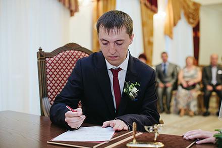 Роспись жениха в брачной книге фото
